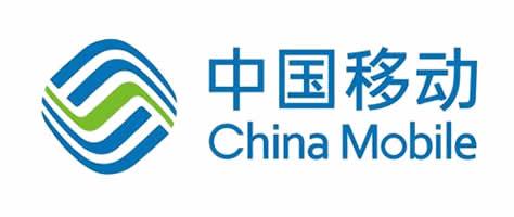 战略合作:中国移动通信集团公司 战略合作
