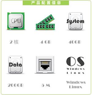 NMDX-4型(¥ 396 / 月) 内蒙古云服务器(呼和浩特电信)