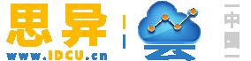 http://www.idc.nm.cn/?id=27|内蒙古云企业
